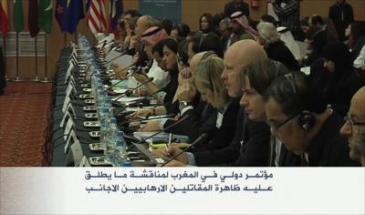 """احتضان المغرب  للمؤتمر الدولي حول """"المقاتلين الإرهابيين الأجانب"""""""