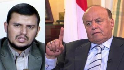 """اليمن: مواجهة مفتوحة بين """"الرئيس"""" و""""السيد"""""""