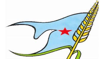 اللجنة المركزية للاشتراكي تنتخب قيادة جديدة ( الأسماء)