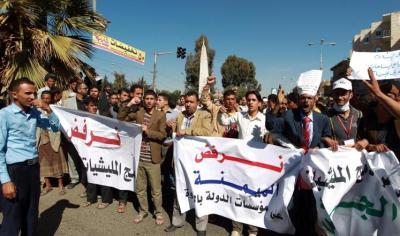 """مسلحون حوثيون يعتدون على مسيرة طالبت بإخراجهم من """" مقر الفرقة الأولى مدرع سابقاً""""  ويختطفون الناشط خصروف"""