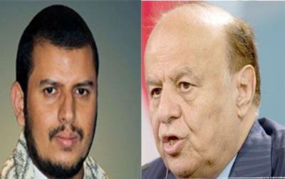 الرئاسة تكشف عن اتفاق جديد بين الرئيس هادي وعبد الملك الحوثي ( تفاصيل الاتفاق)