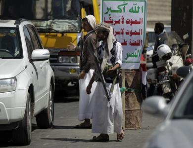 منها إختطاف وتصفيه وتجنيد أطفال .. تعرف على إنتهاكات الحوثيين كما رصدتها منظمة أوروبية