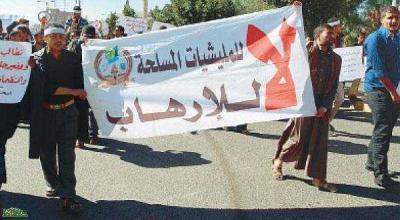 الحوثيون يعترفون بتصفية مناوئيهم على أسس مذهبية وسياسية