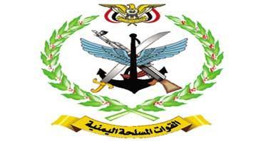 تعميم هام صادر عن وزارة الدفاع ( نصه)