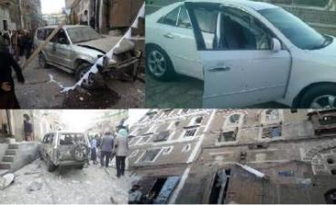 مقتل مسلح حوثي وجرح آخرين  وإستهداف منزل الوزير في الإنفجارات التي هزت صنعاء صباح اليوم ( صورة)
