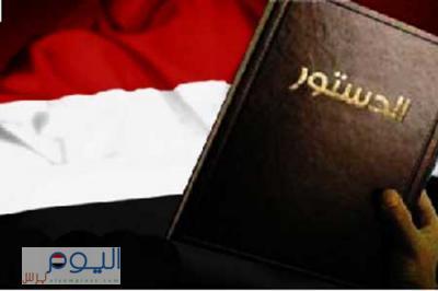 الكشف عن الخطوط العريضة لأبواب وفصول مسودة الدستور الجديد