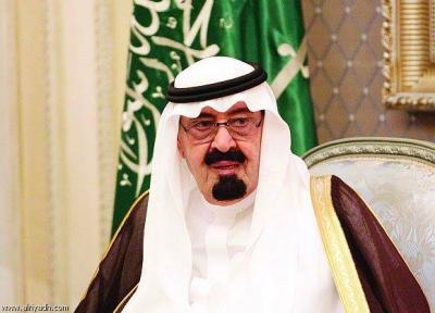 الديوان الملكي السعودي يعترف بالحالة الصحية الحرجة التي يمر بها الملك عبدالله