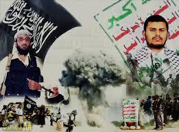 وكالة أميركية تكشف كيف ساعد الحوثيون على تزايد القاعدة في اليمن