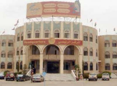 """مصدر مسؤول بشركة يمن موبايل يوضح حقيقة صرف ملابس شتويه وأغراض لـ """" اللجان الشعبية - الحوثية """""""