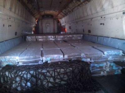 """تصريح رسمي """" هام """" من """" المالية """" يكشف حقيقة المليارات التي ضُبطت على متن طائرة بمطار صنعاء"""