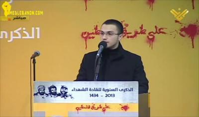 حزب الله يستنفر بعد مقتل قياداته بغارة إسرائيلية