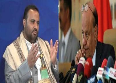 اتفاق بين هادي والحوثيين يشمل إطلاق سراح بن مبارك