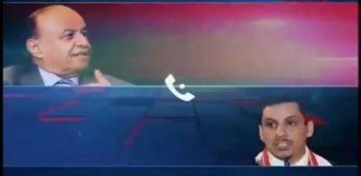 تسريب اتصالات هادي: الأهداف والنتائج
