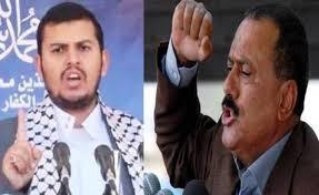 إستيلاء صالح والحوثيين على الحكم