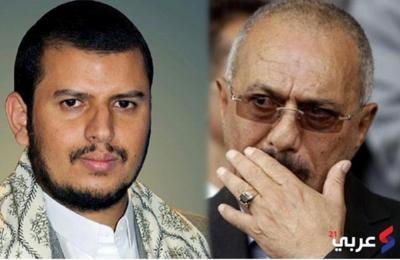 """( نص المكالمة + الفيديو ) مُكالمة مُسربة تُظهر توجيهات الرئيس السابق """" صالح """" للحوثيين أثناء حديثه مع قيادي حوثي"""