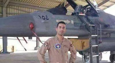 داعش يمهل الأردن حتى غروب اليوم لإطلاق ساجدة الريشاوي