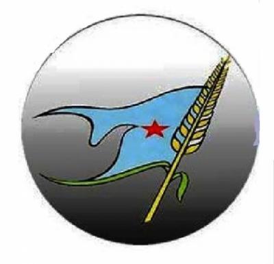 الحزب الإشتراكي اليمني يكشف عن رؤيته لحل الازمة السياسية الراهنة  ( نص الرؤية)