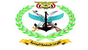 صدور قرار بتكليف مديراً لمعهد اللغات العسكري ( نصه)