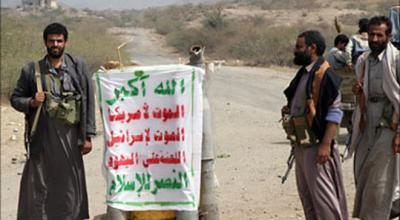 الحوثيون يفرجون عن نجل أمين عام حزب الرشاد الدكتور عبد الوهاب الحميقاني ( تفاصيل)
