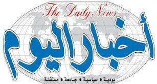 الحوثيون يقتحمون مقر صحيفة أخبار اليوم ويعتقلون الصحفيين العاملين فيها