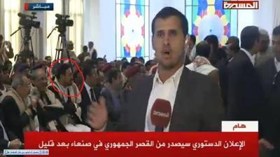 الحوثيون يعلنون بيانهم الإنقلابي من القصر الجمهوري ( نص البيان)