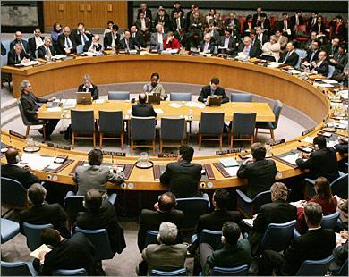 """أول رد لمجلس الأمن الدولي بعد """" الإعلان الدستوري الحوثي """""""
