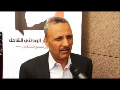 """صدور قرار """" اللجنة الثورية الحوثية """" بتعيين مديراً لمكتب رئاسة الجمهورية"""