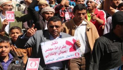 كيف وحًد الحوثيون القوى اليمنية ضدهم ؟