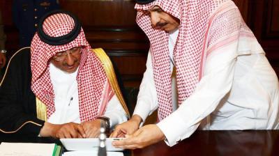 إطلاق خدمة خاصة بإستقدام عائلات المقيمين في السعودية