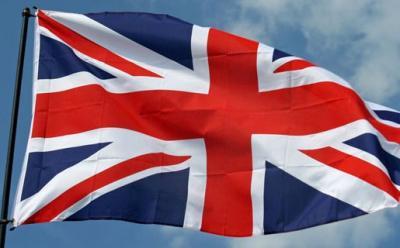 بريطانيا تدعوا رعاياها مغادرة اليمن بعد ساعات من إغلاق واشنطن سفارتها في صنعاء