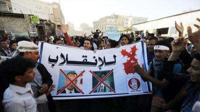 مسؤول خليجي يكشف عن نوع التحرك الذي ستقوم به دول الخليج في اليمن الأسبوع القادم