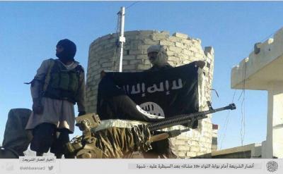 تفاصيل ومعلومات حول سقوط اللواء 19 ميكا بشبوة بيد تنظيم القاعدة ( صور)