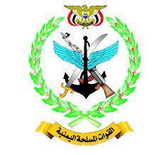 """صدور قرار بتعيين قيادي بمنصب رفيع  بقوات الإحتياط """" الحرس الجمهوري سابقاً"""""""