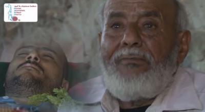 (شاهد الفيديو ) الذي تدمي له القلوب  للشاب المتوفي علي الشبيري الذي عذبه الحوثيون وماذا قال والده ووالدته