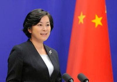 الخارجية الصينية توجه صدمة قوية للحوثيين