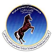 بيان هام صادر عن المؤتمر الشعبي العام يُحمل الحوثيين الإنتهاكات ( نص البيان)