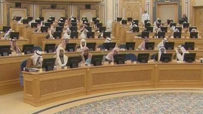 السعودية تُصدر قانوناً يلزم المُذيعات في القنوات التلفزيونية بالإحتشام