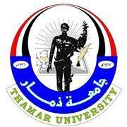 صدور قرارات بتعيينات بجامعة ذمار