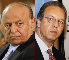 جمال بنعمر يكشف عن ما دار بينه وبين الرئيس هادي مساء اليوم ( نص البيان )
