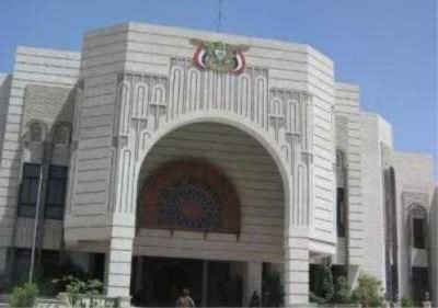 """أول رد لحكومة """" بحاح """" على قرار اللجنة الثورية الحوثية"""