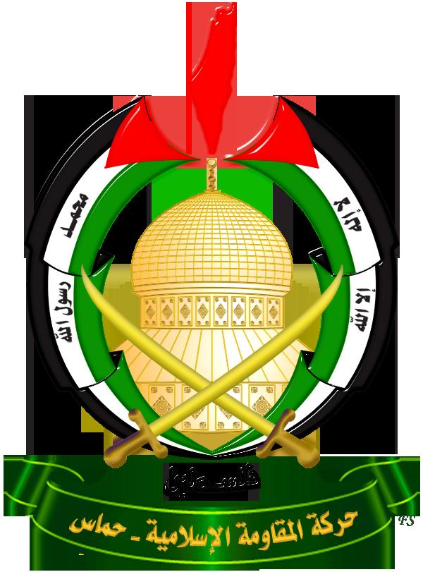 مصدر بمكتب حركة المقاومة الإسلامية حماس بصنعاء يكشف حقيقة الأنباء التي تناولت قيام الحوثيين بنهب مقر الحركة