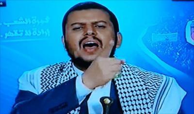 """أبرز النقاط التي تناولها زعيم الحوثيين """" عبد الملك الحوثي """" في خطابه الذي ألقاه مساء اليوم والذي استهدف فيه السعودية ( تفاصيل)"""
