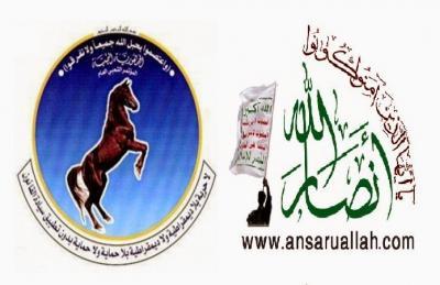 """عبد الملك الحوثي يرسل رسالة  """" تخدير"""" إلى المؤتمر الشعبي العام"""