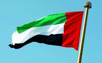 ثالث سفارة  خليجية تعلن البدء بممارسة مهامها الدبلوماسية من عدن