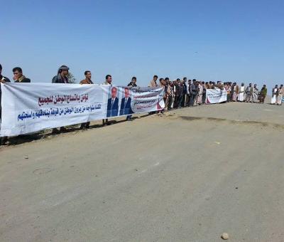 ريمة :وقفة احتجاجية دعماً لشرعية الرئيس هادي ورفضاً للانقلاب