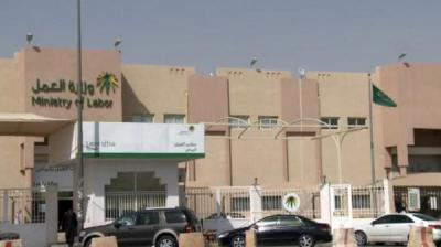 وزارة العمل السعودية توجه تحذيراً بخصوص إحتجاز جوازات المُقيمين