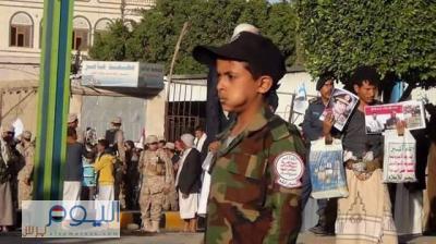 صورة - الحوثيون يُجندون الأطفال ويسرقون براءة طفولتهم