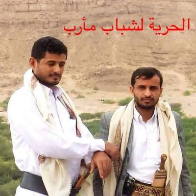 الحوثيون يختطفون شابين من أبناء مأرب بصنعاء ( الأسماء - صورة)