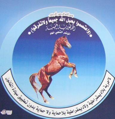 توتر في العلاقات بين الحوثيين والمؤتمريين بمحافظة عمران بعد إقصاءات طالت مدراء عموم من حزب المؤتمر