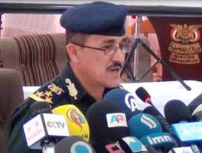 الداخلية اليمنية تعلق على مناورات الحوثيين على حدود السعودية والدور الإيراني في اليمن